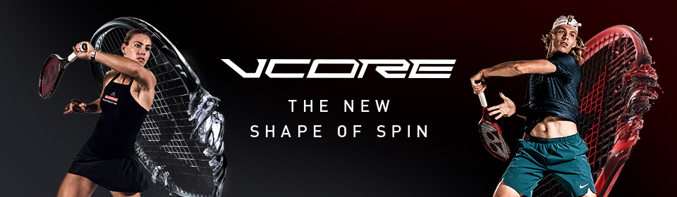 VCORE BLACK + RED WEB BANNER 1