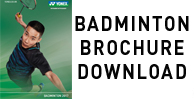 Badminton Brochure Download Button 2017