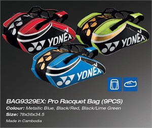 which colour of new pro racquet bag do you like